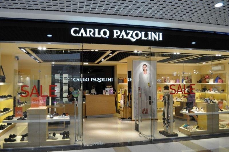 Салон обуви и аксессуаров «Carlo Pazolini»