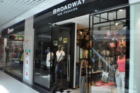 Магазин одежды «Broadway»