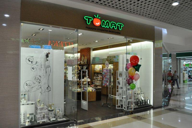 Магазин подарков «Томат»